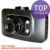 Видеорегистратор GS8000L HDMI / Автомобильная cистема видеонаблюдения