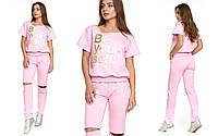 Розовый женский спортивный костюм 266