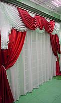 """Комплект ламбрикен+шторы+тюль """"Калипсо"""" красный, фото 3"""