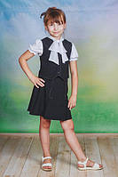 Костюм школьный черный юбка и жилет