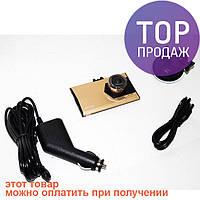 Видеорегистратор DVR T600 HDMI / Автомобильная cистема видеонаблюдения