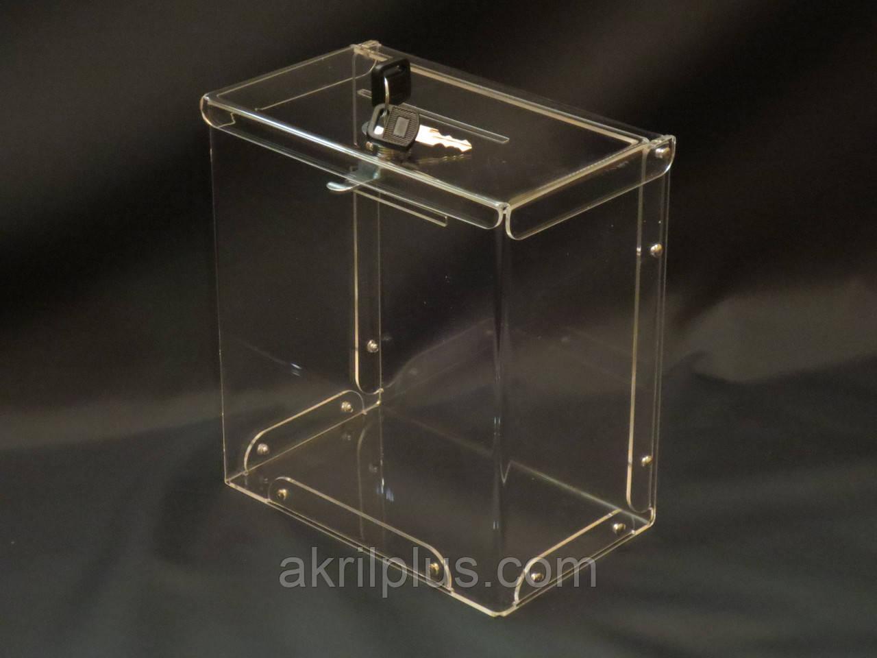 Ящик для пожертвований 200*180*110, фото 1