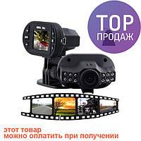 Видеорегистратор автомобильный Vehicle Blackbox DVR C600 /автомобильное цифровое устройство