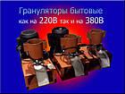 """Гранулятор бытовой с плоской матрицей 120мм без электродвигателя """"ФЕРМЕР-2"""", фото 2"""