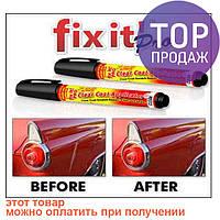 Карандаш для устранения царапин Fix it PRO
