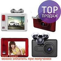 Видеорегистратор автомобильный DVR 128 Blackbox /автомобильное цифровое устройство