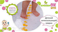 Антискользящий коврик на дно ванной Kinderenok Utti 7035, ПВХ