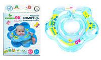 Круг для купания младенца KinderenOK - Baby boy цвет голубой с паровозиками Крепление: липучкакарабин
