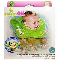 Круг для купания младенца KinderenOK - Тигренок салатовый с принтом тигренка
