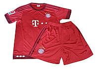 Футбольная форма  «Бавария Мюнхен»  детская (Robben)