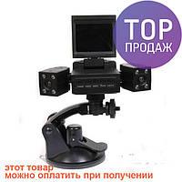 Автомобильный видео-регистратор на две камеры TWO CAMERA CAR DVR /автомобильное цифровое устройство