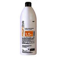Крем - окислитель ProfiStyle для волос 1,5% 1000 мл