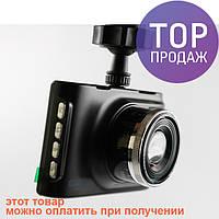 FH03S / T612 WDR Novatek 96650 Видеорегистратор / Автомобильная cистема видеонаблюдения