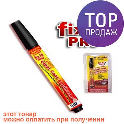 Карандаш для устранения царапин Fix it PRO, фото 2