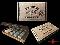 Камни для охлаждения виски ICE ROCKS 9 шт. Whisky stones