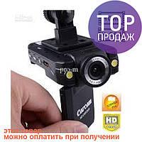Автомобильный видеорегистратор CarCam K2000/5000 /автомобильное цифровое устройство