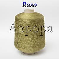 Raso Salvia  (52% хлопок мако, 48% вискоза, 2000м/100г)