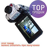 Автомобильный видеорегистратор DOD F900L HD 1080p /автомобильное цифровое устройство