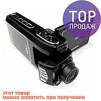 Видеорегистратор DOD F900 LHD / Автомобильная cистема видеонаблюдения