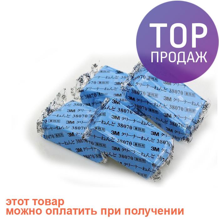 Синяя (голубая) глина 3М для очистки кузова авто - БРУКЛИН интернет-гипермаркет в Киеве