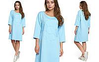 Голубое платье на лето Веркана