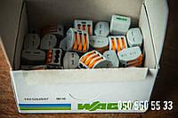 WAGO 222-413