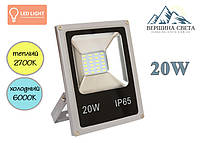 Прожектор светодиодный 20W LEDLIGHT 2700К/6000К SLIM SMD5730