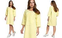 Желтое платье на лето Веркана