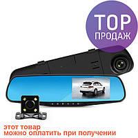 Зеркало с видео регистратором DVR 138 Full HD с камерой заднего вида  / Автомобильная cистема видеонаблюдения