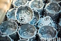 Коробка КМБн 70х45