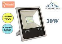 Прожектор светодиодный 30W LEDLIGHT 2700К/6000К SLIM SMD5730