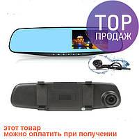 DVR 101 / T1 Full HD Зеркало заднего вида с видео регистратором / Автомобильная cистема видеонаблюдения