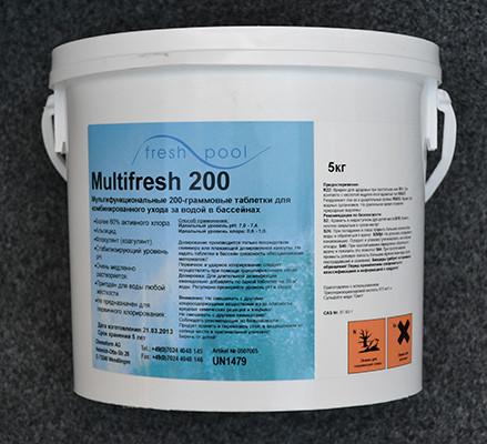 Комбинированные таблетки для бассейна 200 гр Fresh Pool Multifresh, расфасовка 5кг