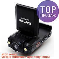 Carcam P5000 HD 1280*960 / Автомобильная cистема видеонаблюдения