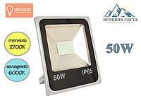 Прожектор светодиодный 50W LEDLIGHT 2700К/6000К SLIM SMD5730