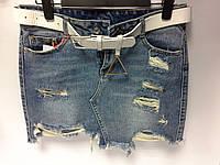 Стильная джинсовая юбка с поясом