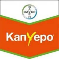 Гербицид Капуеро® - Байер 0,25 кг, водно-диспергируемые гранулы