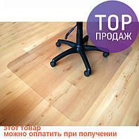 Ультратонкий защитный коврик под кресло 100х100 см, 2мм / Коврик под стул полупрозрачный, шагрень