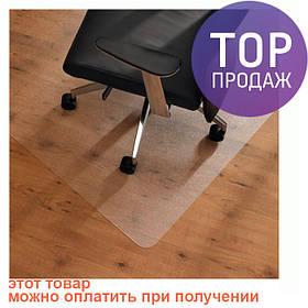 Коврик под  кресло 100х125 см, 1.0 мм / Коврик под стул прозрачный / Защитный коврик под офисное кресло