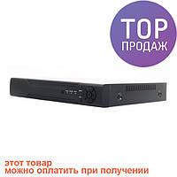 Видеорегистратор домашний на 16 камер DVR 6616V / cистема видеонаблюдения