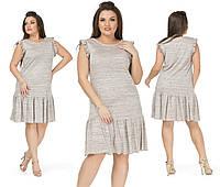 Трикотажное летнее платье, батал
