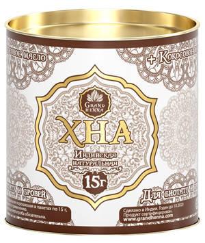 Хна для біотату і брів Grand Henna світло-коричнева 15 гр.