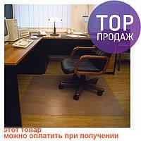 Коврик под компьютерное кресло 140х100 см, 0.5 см / Коврик под кресло полуматовый / Защитный коврик под кресло