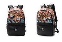 """Молодежный рюкзак """"ADIDAS"""" унисекс"""