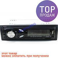 Автомагнитола ISO 1DIN сенсорные кнопки магнитола MP3 3882 / аксессуары для авто