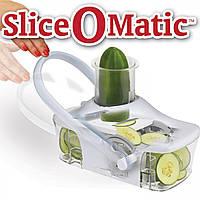 Овощерезка Slice O Matic, Измельчитель овощей, Овощерезка слайсами, Овощерезка ломтиками, Овощерезка ручная