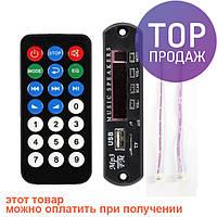 Авто MP3 плеер, FM модуль усилитель, USB, microSD/ Авто товары