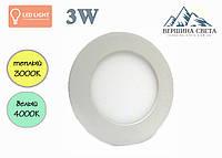 Светодиодный светильник 3w LEDLIGHT (аналог AL500) 3000К/4000К