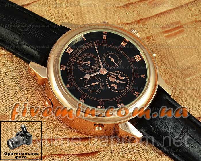 Купить часы наручные мужские патек филип