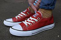 Жіночі кеди Converse All Star червоні